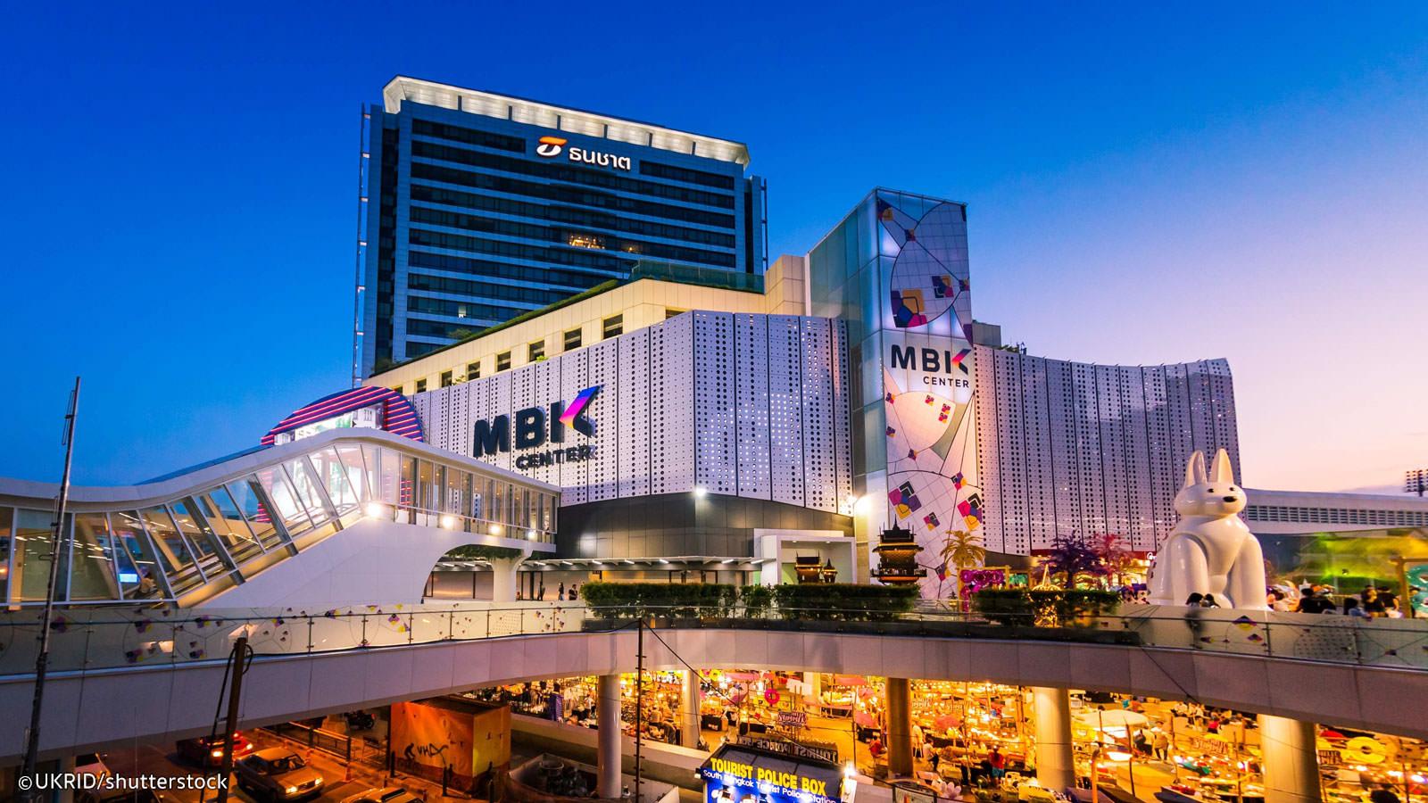تصاویر مرکز خرید ام بی کی بانکوک در تایلند