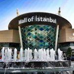 تصاویر مرکز خرید استانبول مال ترکیه