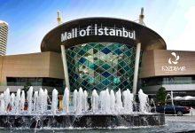 تصویر از معرفی مرکز خرید استانبول مال