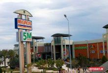 تصویر از مرکز خرید آنتالیا میگروس