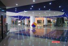 Photo of مرکز خرید وصال مشهد کجاست؟