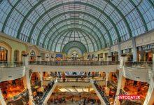 تصویر از مرکز خرید امارات مال