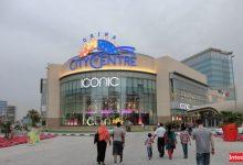 تصویر از مرکز خرید سیتی سنتر دیره دبی | عکس و آدرس