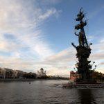 مجسمه پیتر یکم مسکو