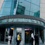 مرکز خرید برجمان دبی