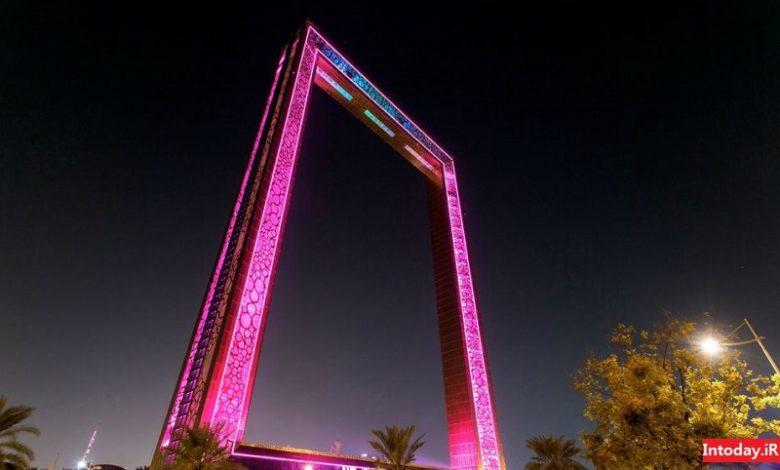 عکس از قاب عکس دبی