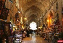 تصویر از بازار و مراکز خرید اصفهان به همراه آدرس و تصاویر