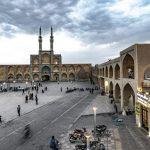 عکس میدان امیر چخماق یزد - Amir Chakhmaq Complex