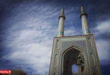 تاریخچه مسجد جامع یزد