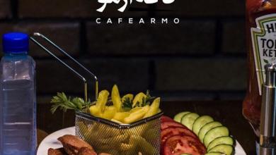 کافه آرمو فریدونکنار
