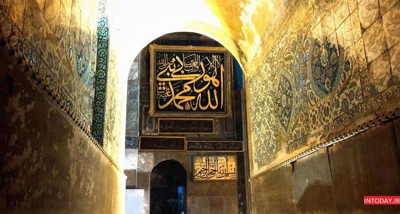 مسجد ایاصوفیه استانبول - Hagia Sophia
