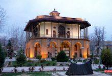 تصویر از کاخ چهل ستون قزوین
