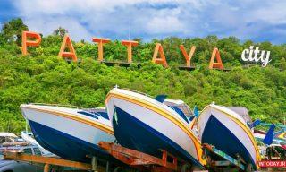 تصاویر شهر پاتایا در تایلند