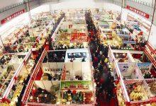 تصویر از نمایشگاه بین المللی صنایع غذایی شانگهای چین FHC
