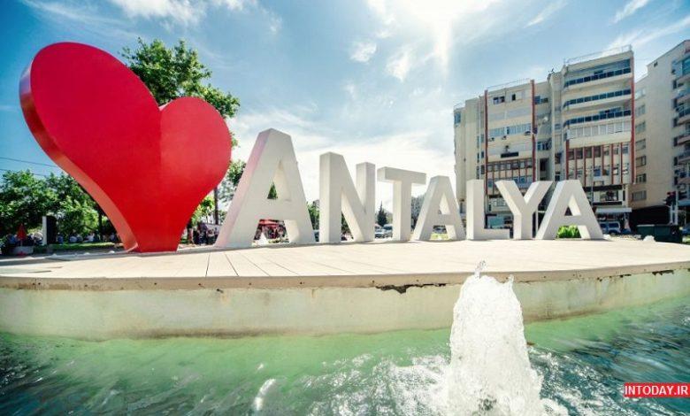 راهنمای سفر به آنتالیا ترکیه