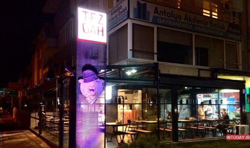 برترین رستوران های ارزان آنتالیا