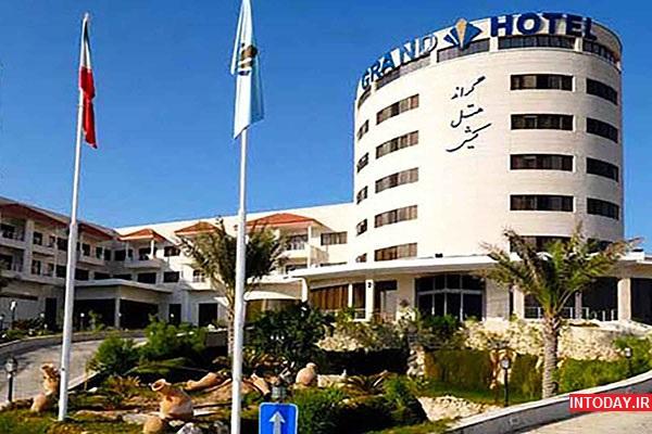 لیست هتل های 3 ستاره کیش