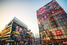 تصویر از بهترین مراکز خرید پکن از نظر مردم | آدرس و تصاویر