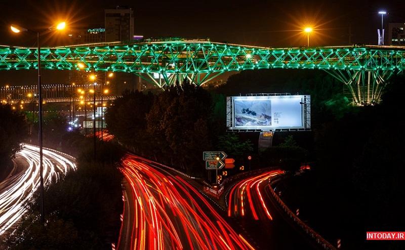 تصاویر پارک آب و آتش تهران