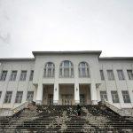 تصاویر کاخ ملت تهران