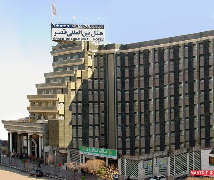 رزرو هتل قصر الماس مشهد