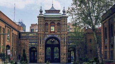 عکس سردر باغ ملی تهران