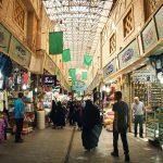 عکس بازار تجریش تهران