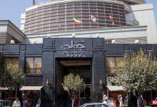 تصویر از هتل جواد مشهد با 70% تخفیف