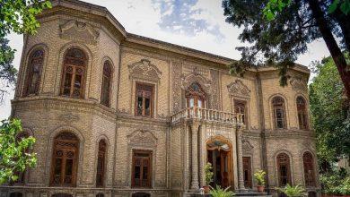 عکس موزه آبگینه و سفالینه تهران
