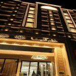 عکس هتل آدینا مشهد