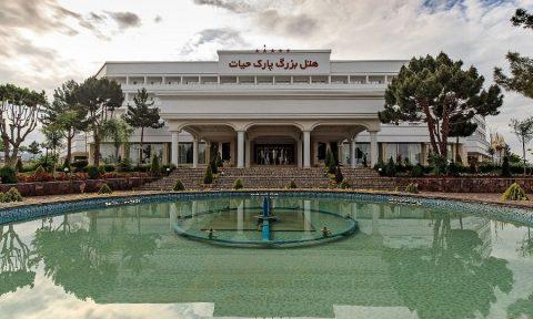 عکس هتل بزرگ پارک حیات مشهد