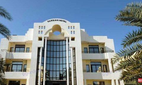 عکس هتل پارسیان کیش