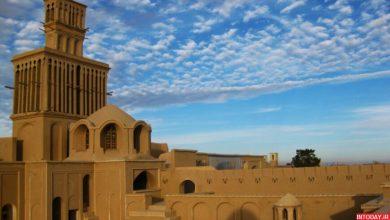 Photo of عمارت آقازاده ابرکوه یزد با تاریخچه | راهنمای اقامت