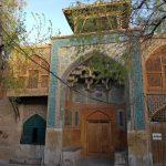 عکس مسجد علیقلی آقا اصفهان