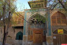 تصویر از مسجد علیقلی آقا اصفهان از میراث ملی ایران   راهنما