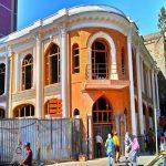 موزه علی اکبر صنعتی تهران