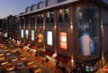 تصویر از مرکز خرید سیتیز نیشان تاشی استانبول