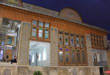 تصویر از عمارت دیوانخانه قوام ملکی شیراز