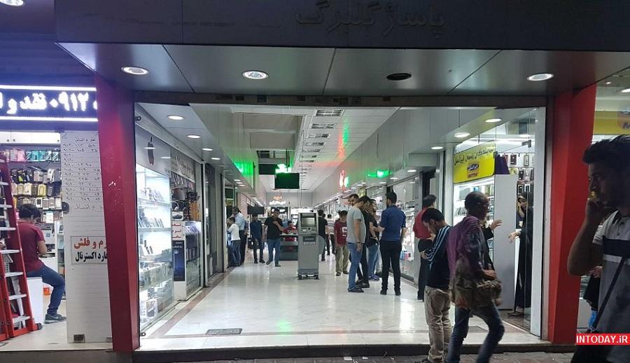 مرکز خرید گلبرگ تهران