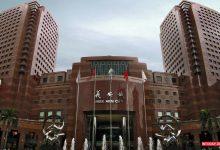 Photo of مرکز خرید ان جی آن سیتی سنگاپور | آدرس و راهنما