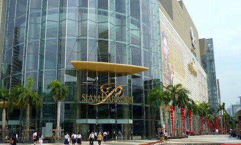 عکس مرکز خرید پاراگون سنگاپور