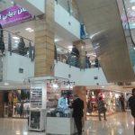 عکس مرکز خرید پارسیان تهران