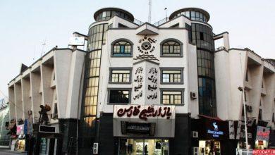 تصویر از بازار خلیج فارس قشم مرکز لوازم خانگی ارزان | راهنما