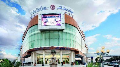 عکس مرکز خرید سیتی سنتر قشم