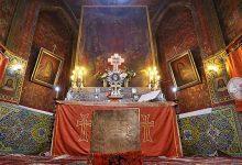 تصویر از کلیسای میناس مقدس اصفهان