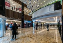 تصویر از مرکز خرید سانا تهران