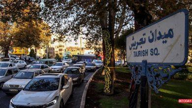 تصویر از میدان تجریش با تاریخچه، نقشه و راهنمای گردشگری