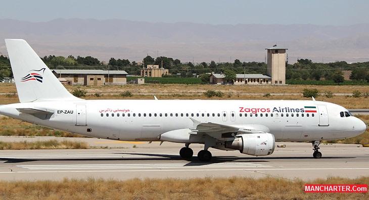 ایرلاین هواپیمایی زاگرس