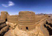 تصویر از مسیر ارگ و قلعه کرشاهی بادرود اصفهان
