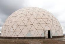 تصویر از رصدخانه مراغه یادگار خواجه نصیر